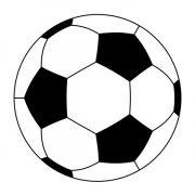 футбольный-мяч